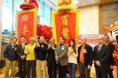 Lunar New Year Festival  2019